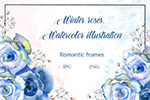 蓝色水彩玫瑰花剪贴