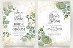 水彩绿叶元素婚礼请柬