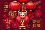 牛年春节边框灯笼