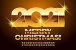 2021圣诞新年立体字