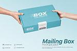 快递包装纸盒样机