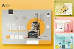 时尚色彩购物网页模板