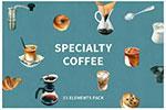 水彩手绘咖啡元素2
