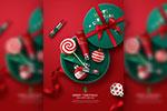 圣诞化妆品促销海报