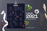 2021新年斜面日历模板