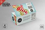 冷冻食品包装盒样机