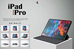 iPadPro屏幕样机