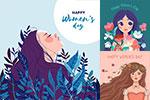 妇女节花草与人物插画