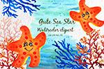 海底海星珊瑚手绘剪贴画