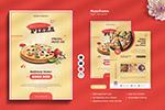 披萨西餐快餐海报