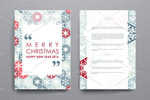 圣诞节风格画册