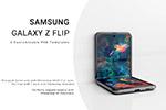 折叠手机GalaxyZ样机