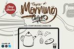 咖啡场景元素印章笔刷
