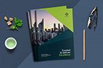 商务风企业宣传册