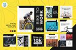 自行车品牌推广社交媒体模板
