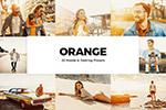 橙色色调调色LR预设