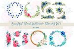 花卉水彩元素插画