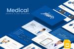 医疗行业PPT