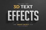 3D特效字样式