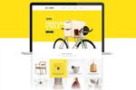 电子商务网站模板