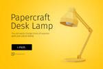 纸模型台灯样机