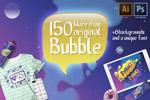 气泡对话框图案