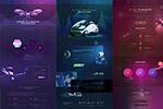 科技感网站模板