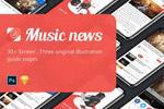 音乐新闻APP