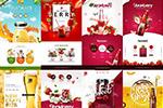 鲜果饮品网页模板