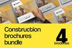 建筑施工手册模板