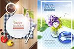 8款快乐花园海报