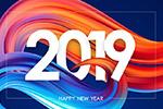 2019年新年数字