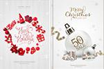 圣诞元素海报