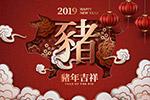 猪年春节剪纸元素