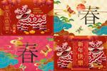 猪年春节古典插画