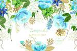 蓝色烫金水彩花卉