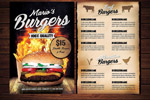 西式快餐汉堡菜单