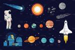 太空探索矢量