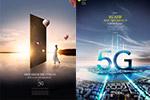 5G科技城市海报2