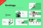 生态健康绿色PPT