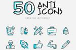 50创意图标集