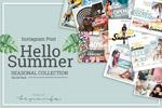 夏季社交广告