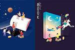 卡通书籍阅读插画