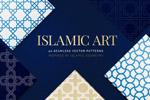 伊斯兰民族图案