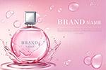 香水与护肤品海报