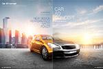新款汽车广告2