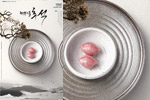 韩国感恩节美食海报
