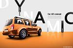 概念汽车广告