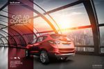 红色汽车新品广告