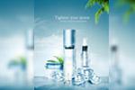 夏季化妆品海报